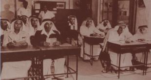 classroom in Dhahran school, 1366-1367h / 1946-1947 G
